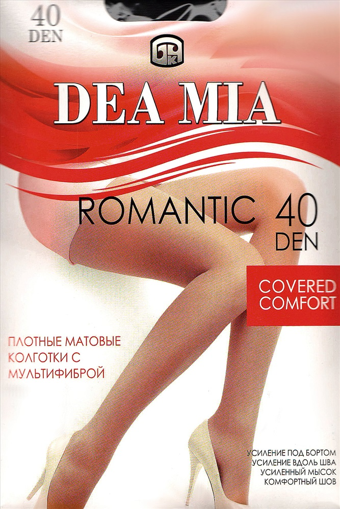 Dea Mia Romantic